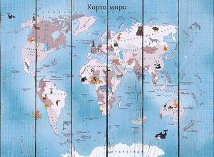 Детская карта мира с животными на русском