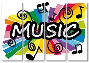 музыкальная иллюстрация