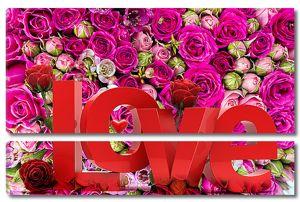 Розы с надписью love