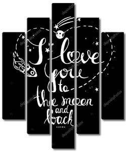 я люблю тебя до Луны и обратно