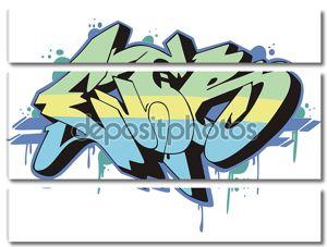 Граффити - когда-либо