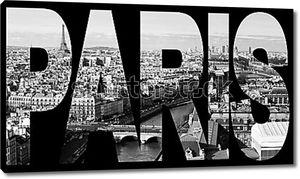 Надпись Paris с видами Парижа
