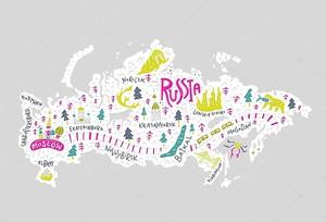 Иллюстрированная карта России