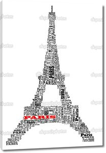 Абстрактные Эйфелева башня
