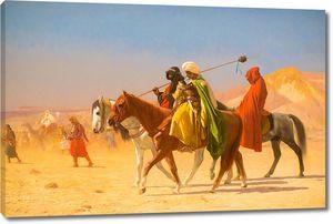 Жером. Арабы пересекают пустыню
