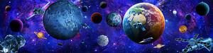 Плеяда планет