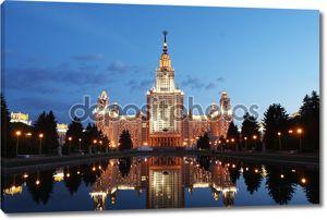 Московский государственный университет в ночное время