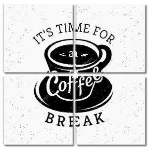 Его время для кофе-брейк битник стилизованные плакат