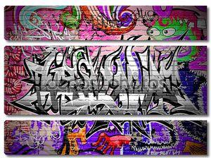 Городское искусство