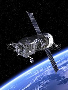 космический корабль «прогресс» орбите Земли.