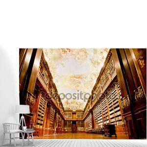 Огромный зал философские древних библиотеки