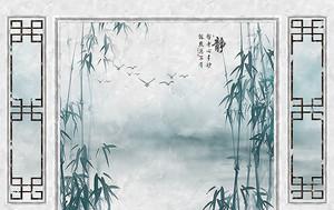 Туман за бамбуком