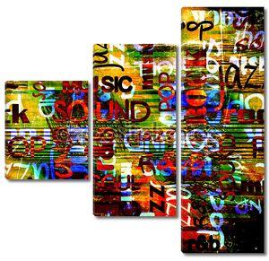 Граффити на тему музыка