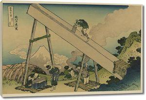 Кацусика Хокусай. В горах Тотоми