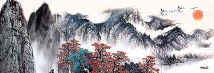 Горы в Азии