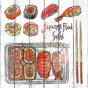 Набор акварели рисованной суши