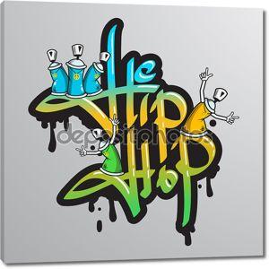 граффити буквами печатать
