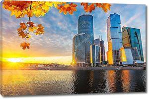 Москва Сити осенью