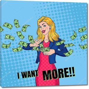 Успешная блондинка с деньгами