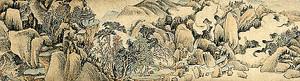 Азиатская деревенька