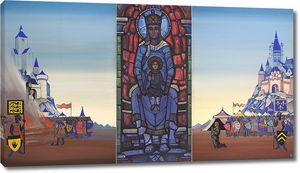 Николай Рерих. Жанна д'Арк (Триптих)
