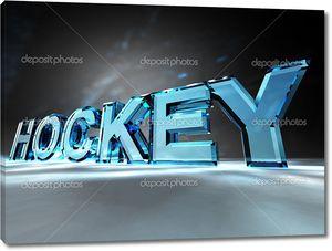 Слово Хоккей изо льда