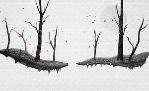 Деревья на проталинах