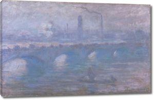 Моне Клод. Мост Ватерлоо, Туманное Утро, 1899-01