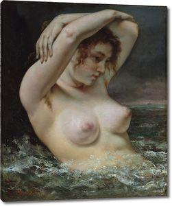 Гюстав Курбе. Женщина в волнах