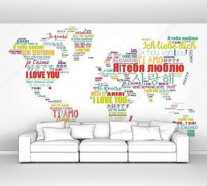 Я люблю тебя на разных языках мира