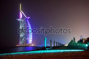 Отель Burj al араб