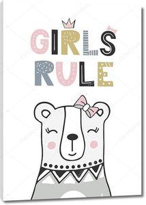 Девочки рулят