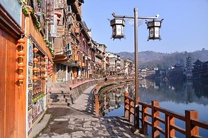 Fenghuang, China - FEB 27, 2016: The Old Town of Phoenix (Fenghu