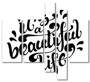 Это красивая жизнь