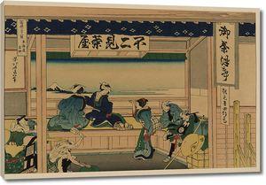 Кацусика Хокусай. Чайный дом Фудзими на станции Есида дороги Токайдо