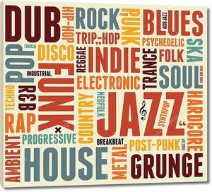 Музыкальные стили типографские Винтаж плакат. Ретро векторная иллюстрация.