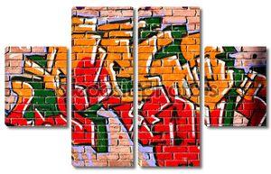Граффити желтыми и красными