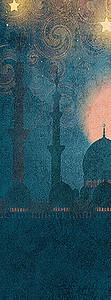 Мечеть под звездным небом