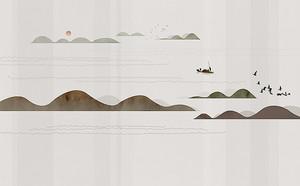 Холмистые острова