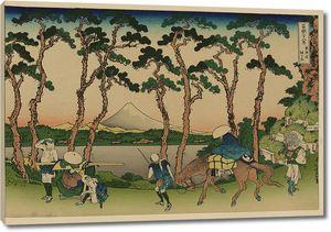 Кацусика Хокусай. Район Ходогая, дорога Токайдо