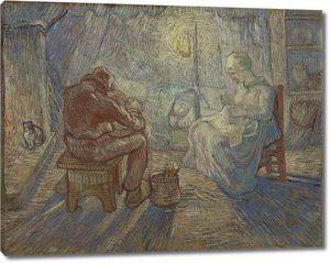 Ван Гог. Вечерние часы