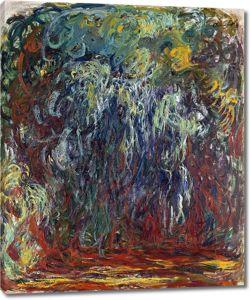 Моне Клод. Плакучая Ива, Живерни, 1920-22 01