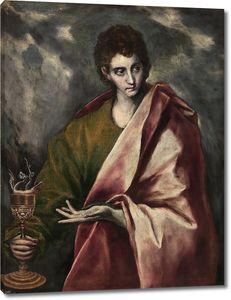 Эль Греко и мастерская. Иоанн Богослов