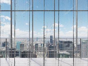 Окно офиса с видом на город