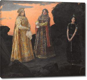 Виктор Васнецов. Три принцессы подземного царства