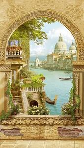 Вид на реку сквозь арку