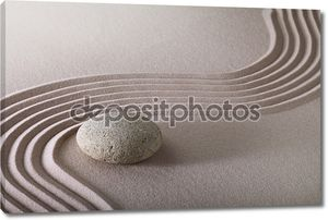 Волны на песке