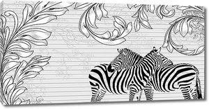 Зебры обнимаются