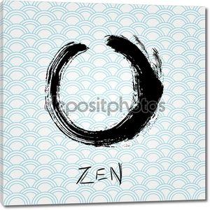 Дзен каллиграфии мазок круг. Восточные символ.