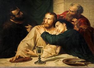 Сцена с Иисусом на последнем ужине